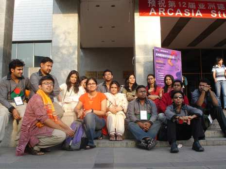 During arcasia conference
