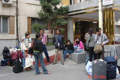 Beijing Xindadu