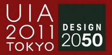 UIA 2011 logo, ArchSociety